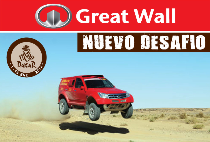 GREAT WALL SE PREPARO PARA EL RALLY DAKAR 2012