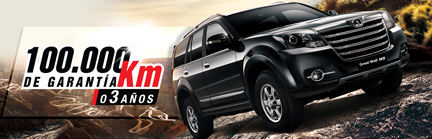 Great Wall Motors est� dentro de las 100 marcas m�s valoradas de China.